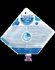 Fresubin® HP Energy Fibre 1